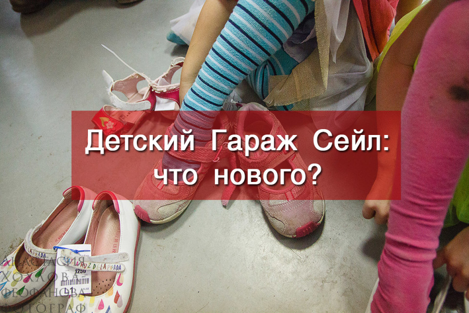 Blaggarsale_15_IMG_8088